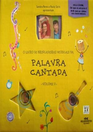Livro de Brincadeiras Palavra Cantada - Vol. 3