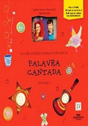 Livro de Brincadeiras Palavra Cantada - Vol. 1