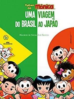 Turma da Mônica - Uma viagem do Brasil ao Japão