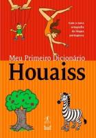 Meu Primeiro Dicionário Houaiss - 2ª Edição