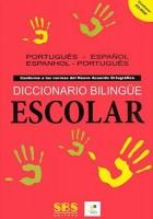 Dicionario Bilingue Para Estudantes Brasileños